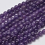 Natural Amethyst Round Bead Strands, 6mm, Hole: 1mm; about 65pcs/strand, 15.5