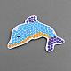 Дельфин поделки hama бисер бусины картонные шаблоныX-DIY-S002-19A-1