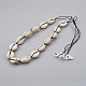 Adjustable Cowrie Shell Beaded Necklaces NJEW-JN02278-2