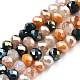 Filo di perline in vetroX-GLAA-T006-16B-1