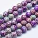 Natural Imperial Jasper Beads StrandsG-I122-10mm-15-1