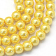 Baking Painted Pearlized Glass Pearl Round Bead StrandsHY-Q003-14mm-67-1