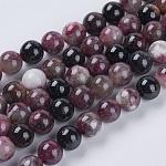 Natural Tourmaline Beads Strands, Round, 8mm, Hole: 1mm; about 46pcs/strand, 15