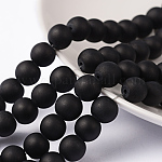 Transparent Glass Bead Strands, Frosted, Round, Black, 8mm, Hole: 1.3~1.6mm; about 105pcs/strand, 31.4