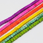 Synthetic Turquoise Beads Strands, Dyed, Cube, Mixed Color, 8x8x8mm, Hole: 1mm; about 50pcs/strand, 15.75