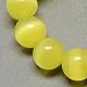 Chapelets de perles d'œil de chatCE-R002-6mm-09-1