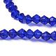 Half-Handmade Transparent Glass Beads StrandsX-GB4mmC24-2