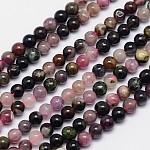Natural Tourmaline Round Bead Strands, 5mm, Hole: 1mm; about 86pcs/strand, 15.5