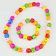 Colorful Wooden Jewelry SetsSJEW-JS00081-1