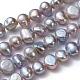 Hebras de perlas de agua dulce cultivadas naturalesPEAR-R064-24-5