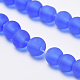 Chapelets de perles en verre transparente  GLAA-Q064-09-12mm-3
