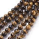 Natural Tiger Eye Beads Strands, Round, 8mm, Hole: 1mm about 24pcs/strand, 8inches