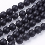 Natural Black Stone Bead Strands, Round, Black, 12mm, Hole: 1mm; about 33pcs/strand, 15.7