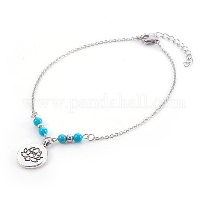 Synthetic Turquoise Charms AnkletsAJEW-AN00234-01-1