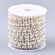 ABS Plastic Imitation Pearl Beaded Trim Garland StrandAJEW-S073-21-2