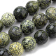 Natural Serpentine/Green Lace Stone Beads Strands G-S259-15-10mm-1