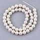 Natural Baroque Pearl Keshi Pearl Beads StrandsPEAR-Q015-027-2