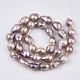 Hebras de perlas keshi de perlas barrocas naturalesPEAR-Q015-019B-02-2
