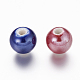 10PCS Round Mixed Color Pearlized Handmade Porcelain BeadsX-PORC-D001-12mm-M-2