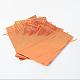 Rectangle Cloth BagsABAG-UK0003-23x16-07-2