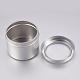 丸いアルミ缶CON-L007-01-60ml-3