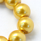 Выпечки окрашенные нити шарик стекла жемчужныеHY-Q003-3mm-31-3