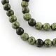 Piedra natural serpenteante / encaje verde cuentas redondas cuentasX-G-E334-6mm-14-7