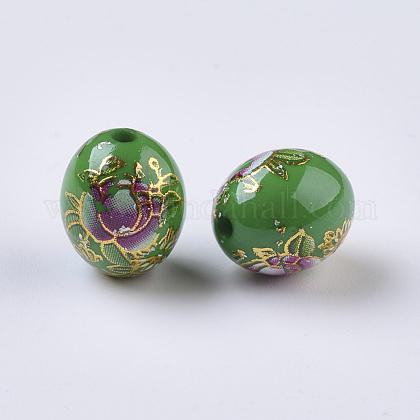 Imagen de la flor impresa bolas de resinaRESI-J020-A08-1