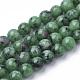 Natural Ruby in Zoisite Beads StrandsG-Q961-16-12mm-1
