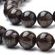 Natural Bronzite Beads StrandsG-S272-01-4mm-3
