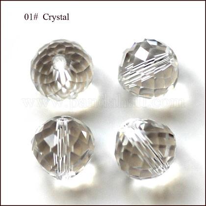Imitation Austrian Crystal BeadsSWAR-F067-6mm-01-1
