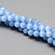 Chapelets de perles d'œil de chatCE-R002-6mm-07-2
