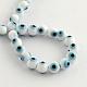 Main ronde perles au chalumeau mauvais œil brinsLAMP-R114-8mm-07-2