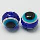 Redondas abalorios de resina mal de ojoRESI-R159-10mm-08-1