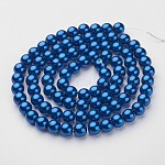 Glass Pearl Beads Strands, Pearlized, Round, SteelBlue, 10mm, Hole: 1mm, about 85pcs/strand, 32