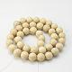 Natural Fossil Beads StrandsG-E110-10mm-2-2