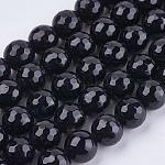 天然石瑪瑙ラウンドビーズ連売り, 染め, 多面カット, ブラック, 8mm, 穴:1mm、約47個/連, 15.35