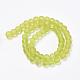 Chapelets de perles en verre transparente  GLAA-Q064-03-6mm-2