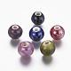 10PCS Round Mixed Color Pearlized Handmade Porcelain BeadsX-PORC-D001-12mm-M-1