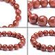 SUNNYCLUE® Synthetic Goldstone Round Beads Stretch BraceletsBJEW-PH0001-10mm-06-4