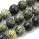 Cordón natural serpentina / verde cuentas de piedra hebras, redondo, 12mm, agujero: 1 mm; aproximamente 34 unidades / cadena, 15.7 pulgada
