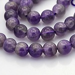 Natural Amethyst Round Beads Strands, MediumPurple, 8mm, Hole: 1mm; about 50pcs/strand, 15.7inches