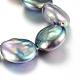 Hebras de perlas de agua dulce cultivadas naturalesPEAR-R017-01-2