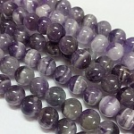 Gemstone Beads Strands, Natural Grade B Amethyst, Round, Purple, 6mm, Hole: 1mm; about 66pcs/strand