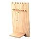 木製ネックレスジュエリーネックレスホルダーBDIS-WH0002-04-4