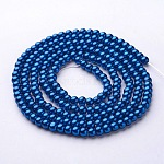 Glass Pearl Beads Strands, Pearlized, Round, SteelBlue, 4mm, Hole: 0.8~1mm, about 216pcs/strand, 32inches