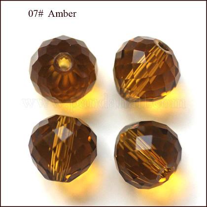 Imitation Austrian Crystal BeadsSWAR-F067-8mm-07-1