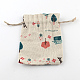 Cloth Packing Pouches Drawstring BagsX-ABAG-R006-13x18-02-2