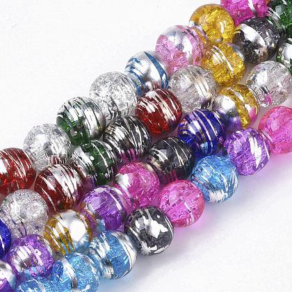 Drawbench Transparent Glass Beads StrandsGLAD-S090-8mm-11-1