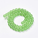 Chapelets de perles en verre transparente  GLAA-Q064-02-6mm-2